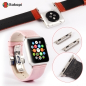 China Kakapi band leather watchband for apple watch with adaptor factory